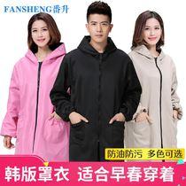 加棉成人罩衣搬运长款加绒加厚工作服冬天外套男女防雨水防风大褂