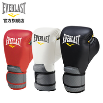 Everlast Boxing Gloves Adult men and women professional Sanda Training Thai Boxing fighting free fight sandbags boxer