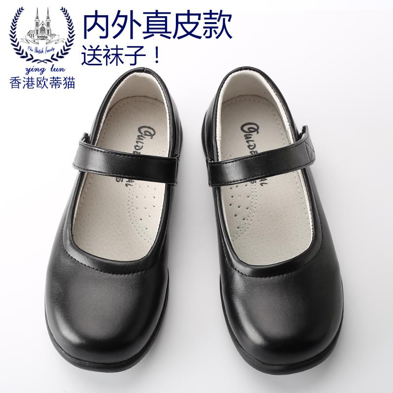 香港欧蒂猫女童皮鞋真皮公主鞋中大童软底学生校鞋黑色平底演出鞋