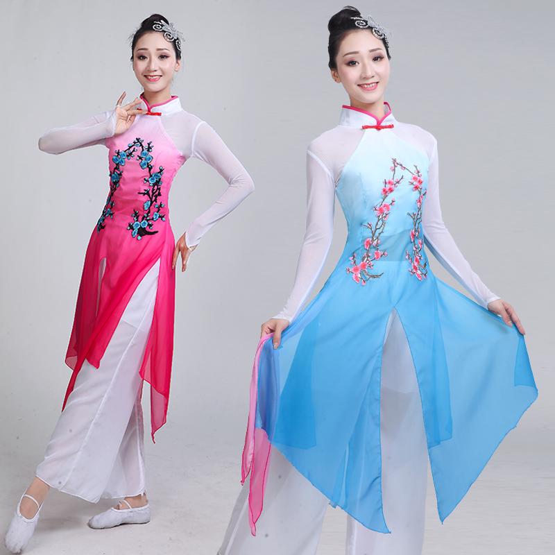 Classic dance costume female elegant new Chinese style adult fan dance umbrella dance folk dance