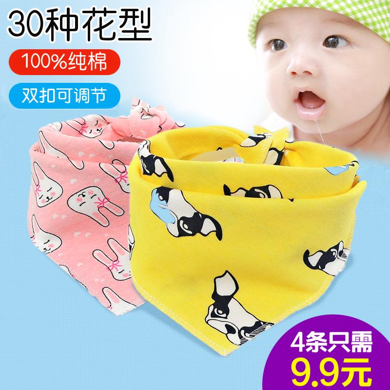 口水巾宝宝围嘴新生的婴儿防吐奶双层吸水全棉男童女孩三角巾纯棉