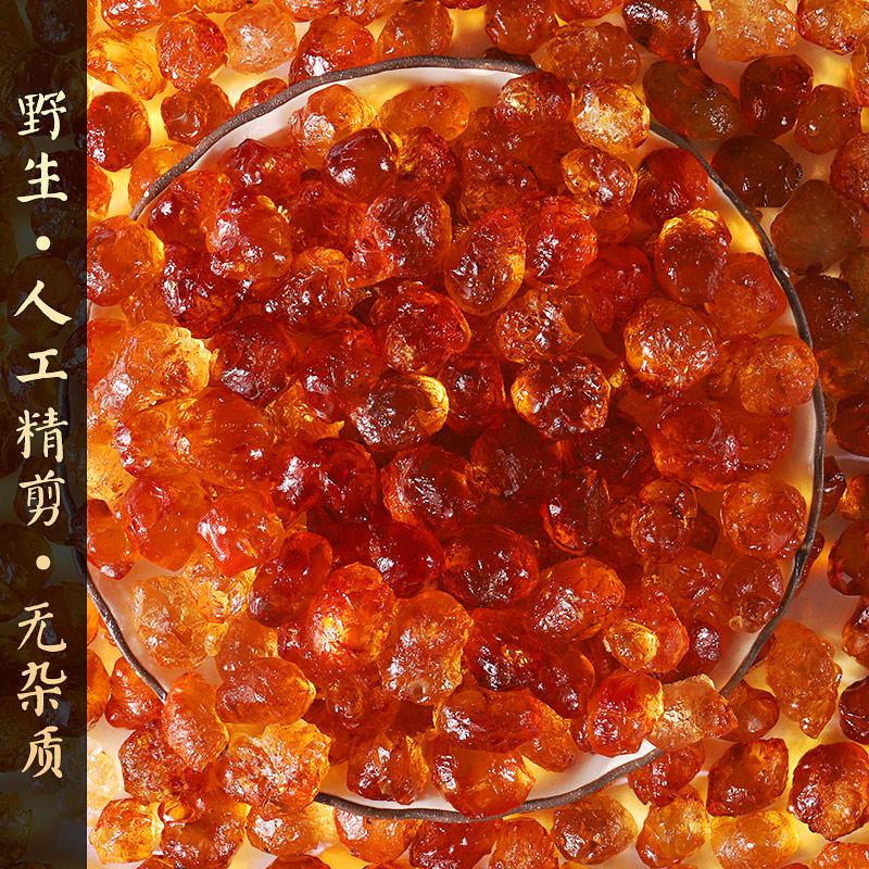 云南桃胶天然野生食用1斤装无杂质可搭皂角米雪燕特级旗舰店正品