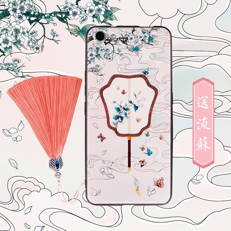 中国风oppor11s手机壳r9s/r11p女plus个性r15标准版创意梦境版(用5元券)