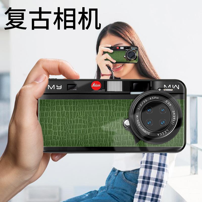 华为mate30pro mate30玻璃潮手机壳32.00元包邮