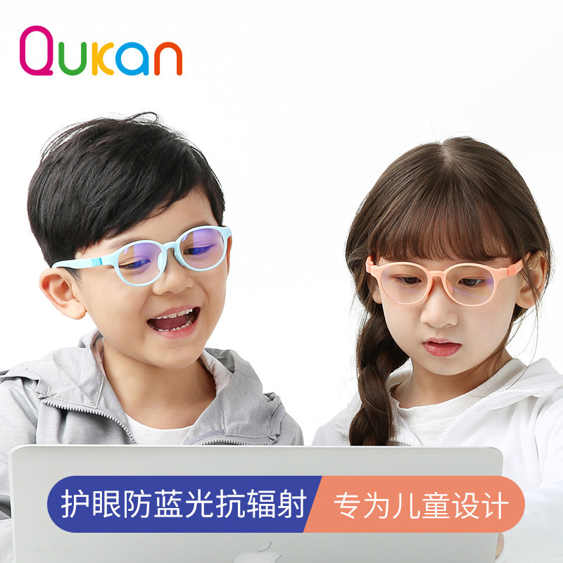 Fun to see anti blue color change goggles childrens mobile phone computer anti ultraviolet radiation flat myopia