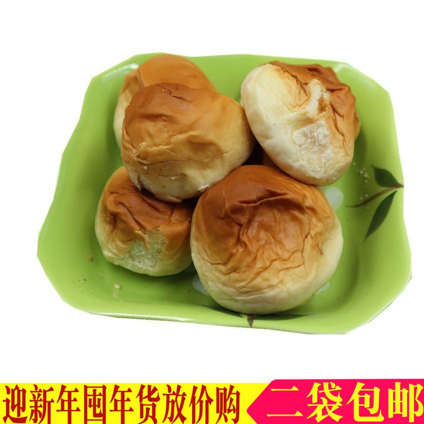 哈尔滨正宗老鼎丰豆沙包糕点250g蛋糕老式小面包糕点东北特产包邮