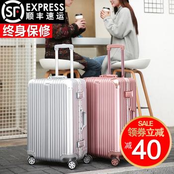 铝框拉杆箱旅行箱万向轮行李箱20韩版女男24学生密码箱皮箱子28寸
