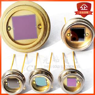 高精度硅光电池线性硅光电二极管光电池金属壳MQ系列