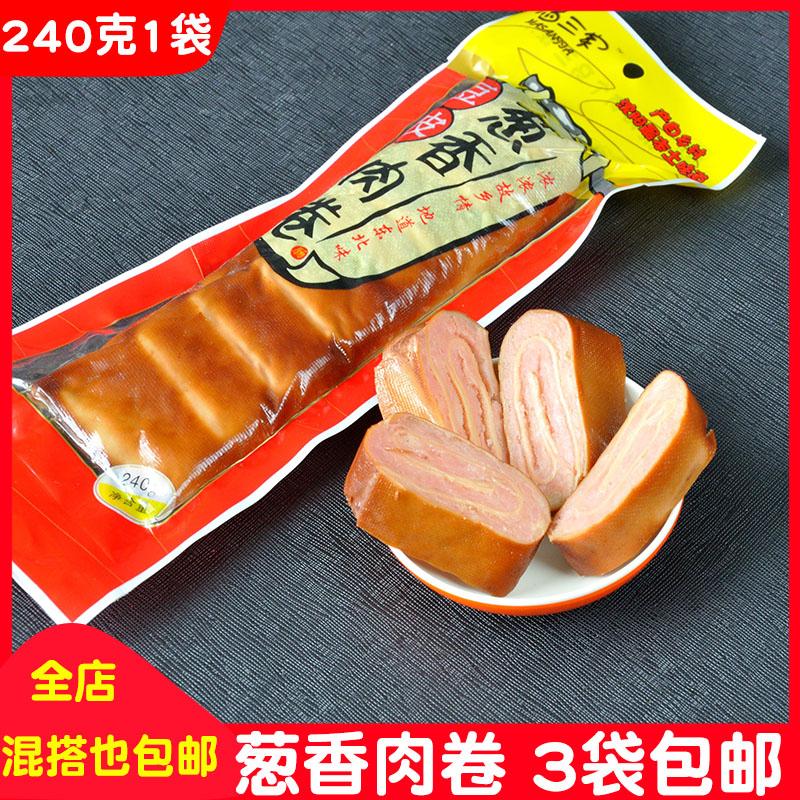 东北特产水煮豆腐卷五香豆皮乡巴佬口味卤味豆腐葱香肉卷3袋包邮