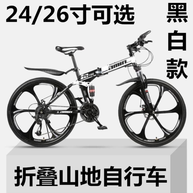 124.16元包邮运动版变速安全山地车自行车成人男女30速山地车耐磨车架加高网。