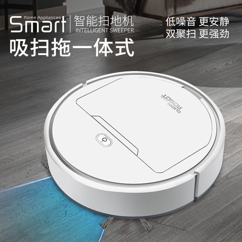 扫地机器人家用智能扫地拖地吸尘三合一一体机全自动洗地机