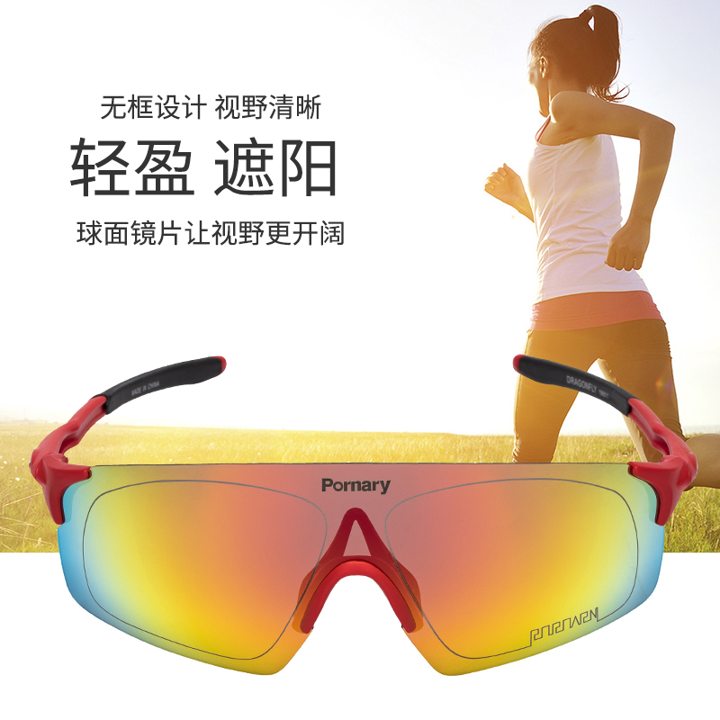 Marathon glasses frameless running outdoor sports cycling glasses professional running glasses anti dropping Sports Sunglasses