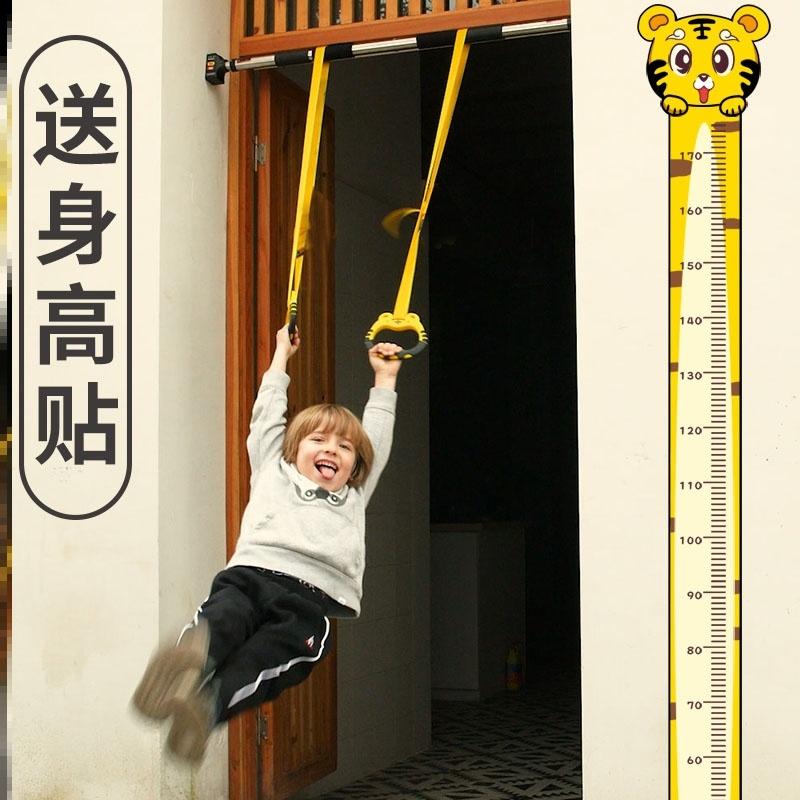 式把手吊钩长高小孩神器连体体育运动儿童吊环家用 室内体操训练