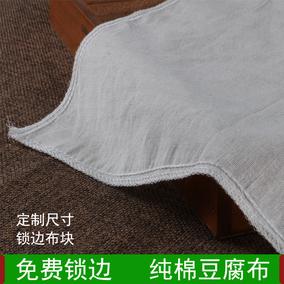 纱布馒头蒸饭布豆浆果汁米酒过滤