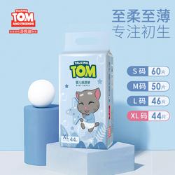 会说话的汤姆猫纸尿裤婴儿xl超薄透气新生儿尿不湿大号纸尿片l码