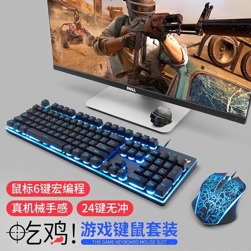 假一赔十雷柏v100s有线键盘鼠标套装usb