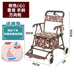 折叠式可坐休闲老年助力车板凳手推中老年人残疾人带轮户外助行器