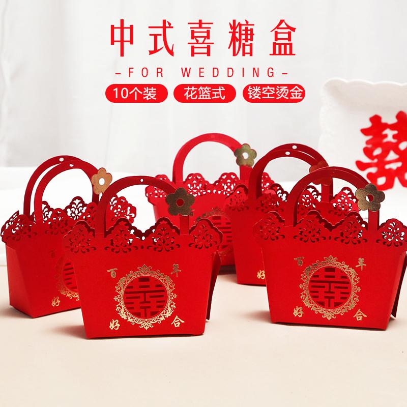 4.70元包邮结婚喜糖盒子中国风婚庆用品婚礼糖果盒小礼盒花篮纸盒子创意回礼