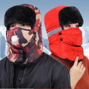 【橙影】加绒加厚防雾霾保暖雷锋帽