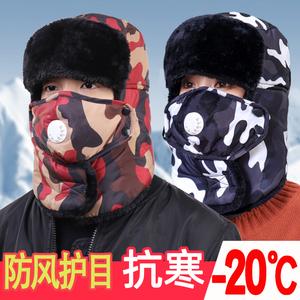 帽子女冬天骑电动车防风防寒雷锋帽男加厚保暖护耳护眼东北棉帽子