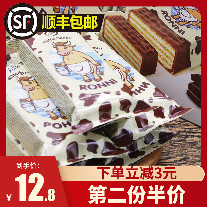 俄罗斯大牛威化饼干konti巧克力味康吉大牛威化饼俄罗斯进口食品