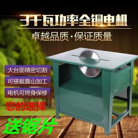 台式锯木切割机推台木工圆锯机锯柴开料机加厚介木机台据纯铜电机图片