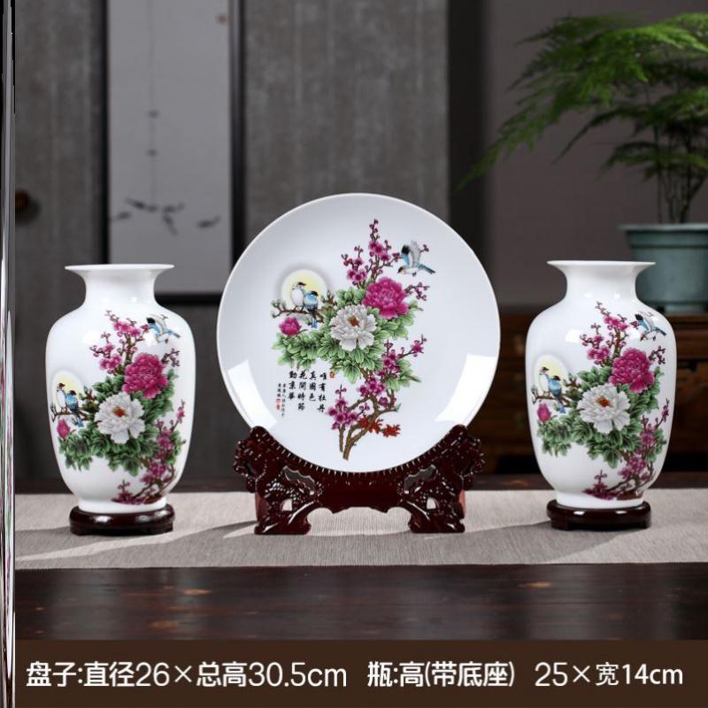 装饰品摆件陶瓷器家居摆件透明大花瓶摆件居家简约大桌面特大号