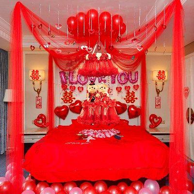 婚房布置用品 婚庆浪漫新房拉花 结婚装饰用品 婚房装饰 一撇一捺