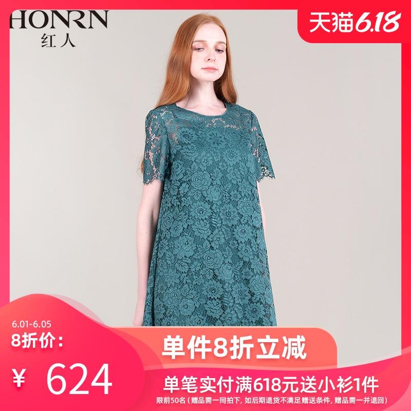 HONRN/红人女装专柜同款蕾丝连衣裙宽松A字韩版显瘦中长两件套裙