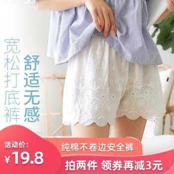 夏季纯棉防走光短裤不卷边保险薄款肉蕾丝打底裤女宽松安全裤外穿
