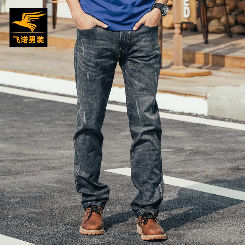 New mens jeans spring and summer loose straight tube plus fat plus plus size elastic mens wash long pants trend