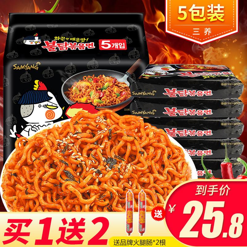 12-01新券韩国进口三养火鸡面140g*5包泡面