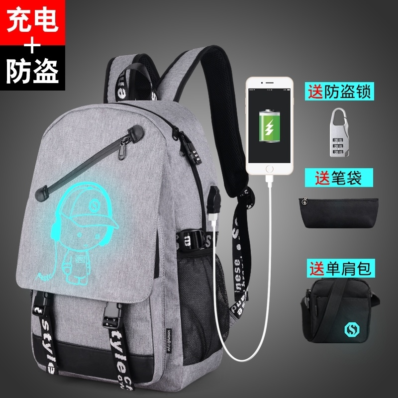 Backpack mens Korean fashion schoolbag large capacity high school students travel leisure business computer travel mens backpack