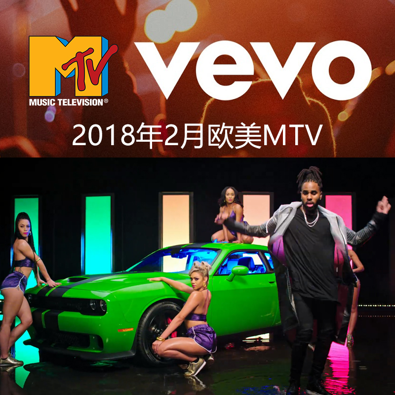 In February 2018, collect the playlist of American and European pop music MTV Cafe