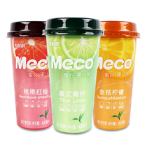Fragrance fluttering Meco juice tea Thai lime golden orange lemon peach peach Red Grapefruit 6 cup installed random drink