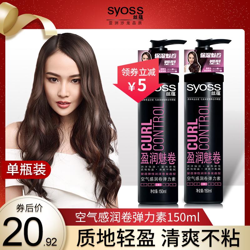 Средства для волос с эластином Артикул 554873499656