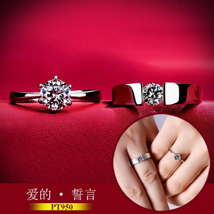 Оригинал Кольцо из бриллиантового кольца PT950 с бриллиантом мужской цена за пару Daifuku белый Золото свадебное Воздержание для влюбленной пары К воздержанию