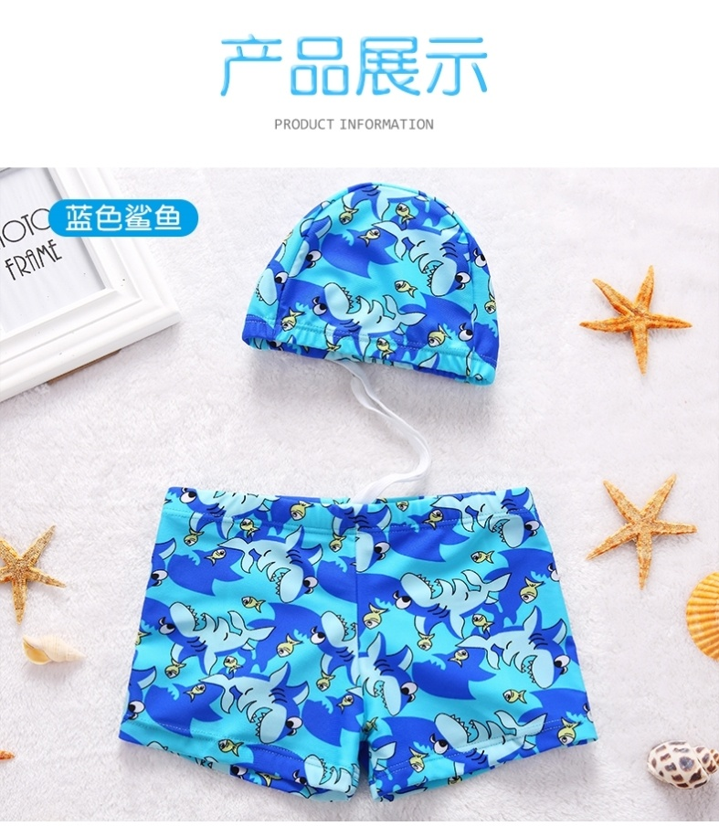 Childrens swimming trunks boys middle and large childrens flat angle swimming trunks baby split Swimsuit Boys swimsuit with cap 2-10 years old