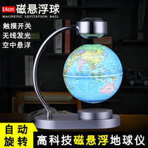 14cm Rotation Maglev globe 6-inch table lamp Students use Office study teaching Ornaments Decorative Gifts