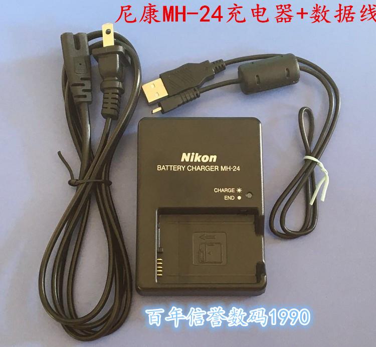 尼康D5100 D5200 D5300 D3100 D3200单反相机MH-24充电器+数据线