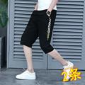 青少年夏季冰丝短裤子男孩运动裤