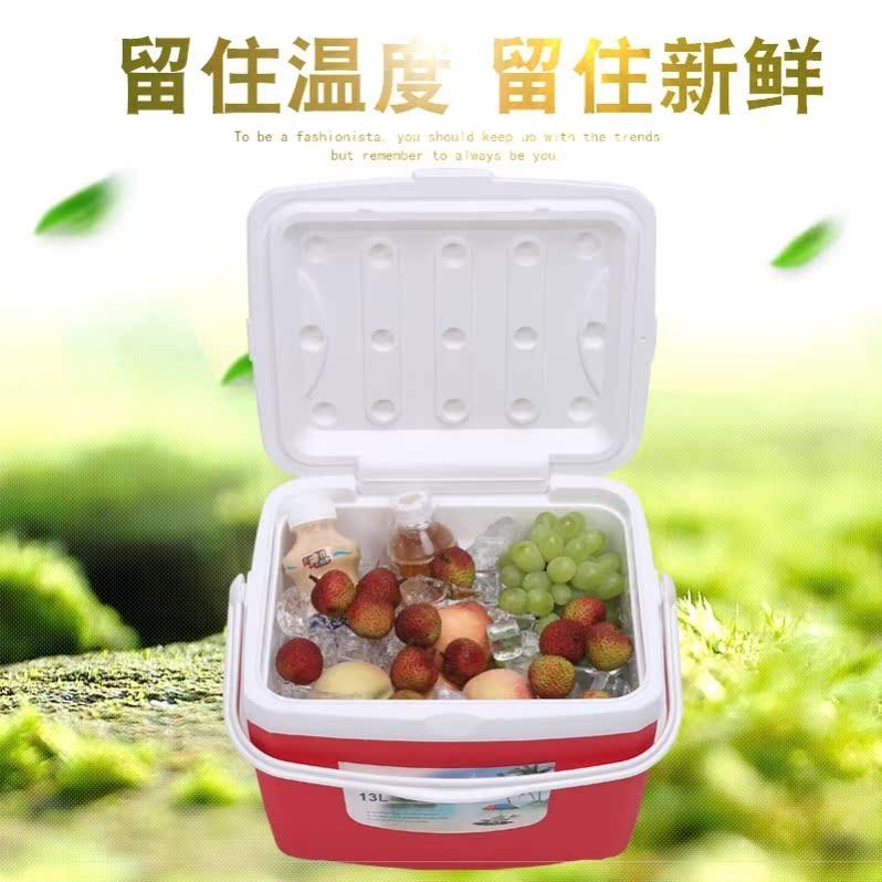 Холодильники автомобильные Артикул 617645895377