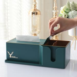 领40元券购买轻奢客厅茶几遥控器收纳盒纸巾盒