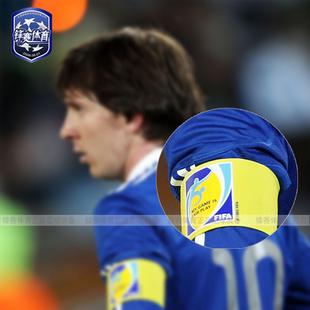 俱樂部FIFA國際足聯賽隊長袖標臂章專業足球比賽纏繞式帶魔術粘扣