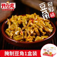 农家腌制豇豆角720g20包