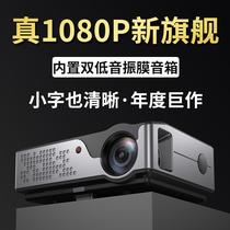 无屏电视家庭投影仪3D全高清1080P远场语音智能U1天猫魔屏