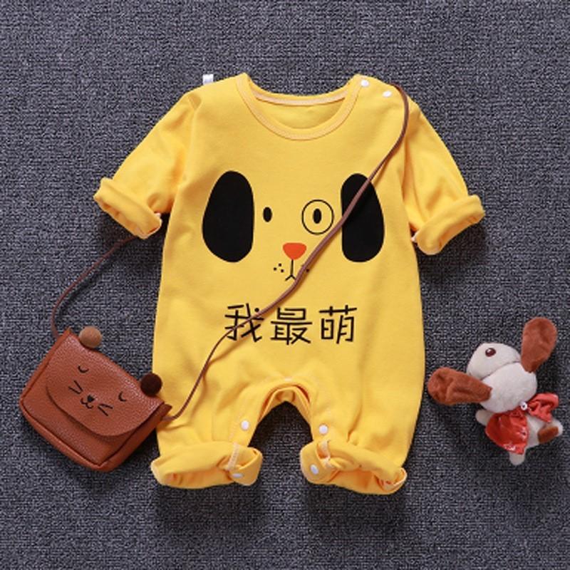 Одежда для младенцев Артикул 611983428546