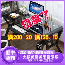 床边桌可移动电脑懒人桌丙人床上桌电脑做桌床上桌子简易升降边桌