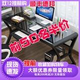简易台式电脑桌家用卧室游戏电竞桌学习书桌钢化玻璃电脑桌经济型