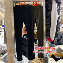 South Korean imported 2019 winter new stage solid light board simple and versatile Leggings 11.1